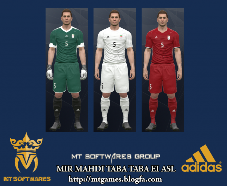 huge selection of a4210 2036a FIFA World Cup 2018 Team Kits/Uniform (All 32 Teams)