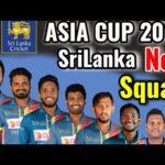 Sri Lanka Squad for Asia Cup 2018 – Sri Lanka Squad Confirmed