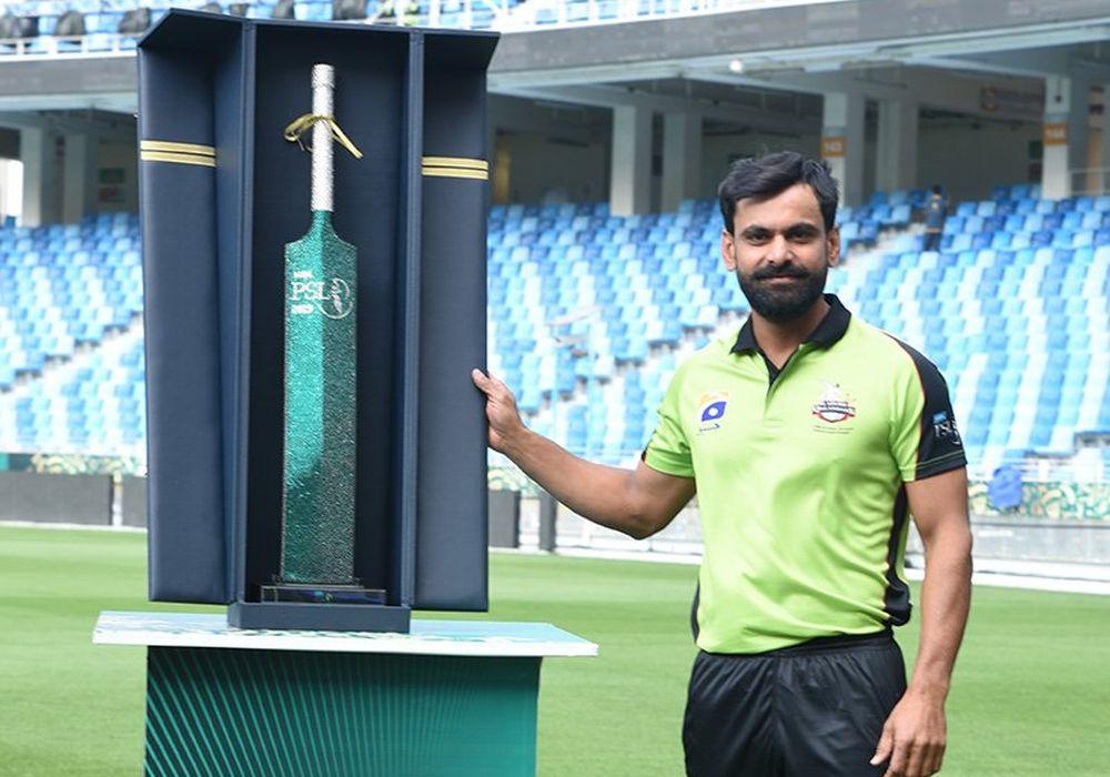 PSL 2019 Best Batsman of the Tournament Trophy