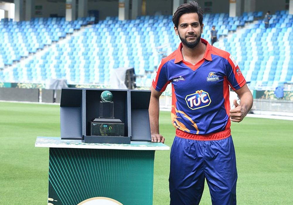 PSL 2019 Best Bowler of the Tournament Trophy