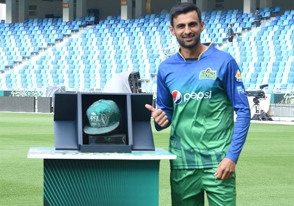 PSL 2019 Best Player on the Field Trophy