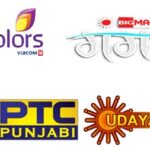 CCL T10 Blast 2019 Live Streaming - Watch CCL T10 2019 Live