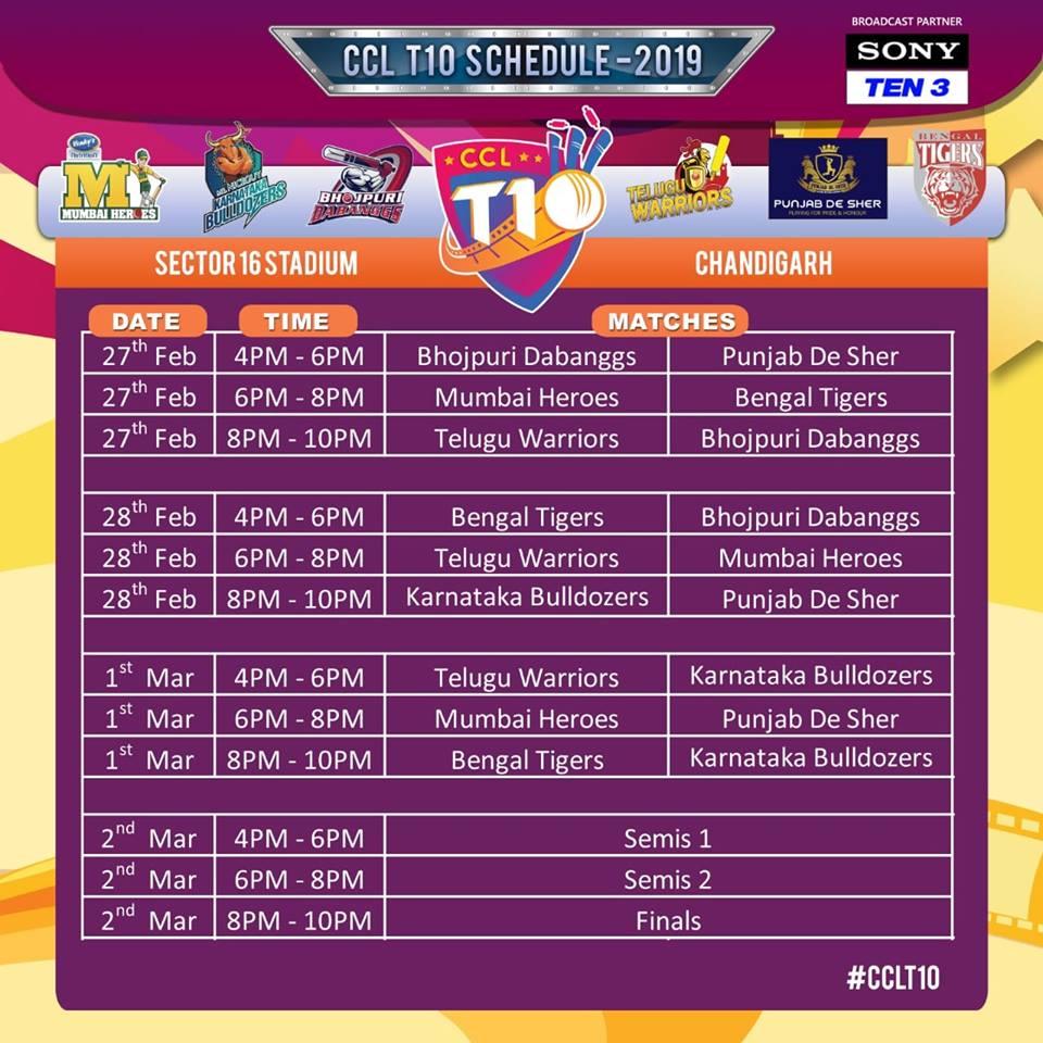 CCL T10 Blast 2019 Schedule, Time Table & Match Fixtures - Celebrity Cricket League T10 Blast 2019