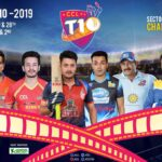 CCL T10 Blast 2019 Prediction - Who will win Celebrity Cricket League 2019
