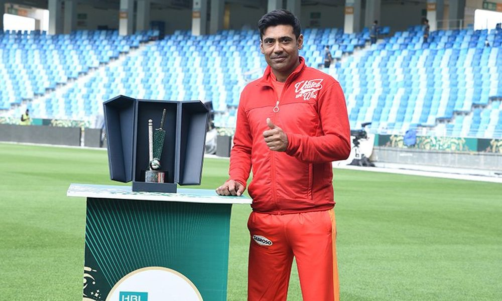 PSL 2019 Man of The Tournament Trophy